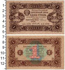 Изображение Банкноты РСФСР 1 рубль 1923  UNC