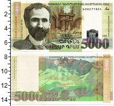Изображение Банкноты Армения 5000 драм 2003  UNC