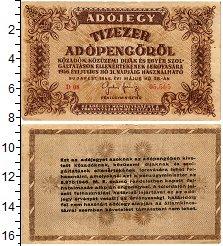 Изображение Банкноты Венгрия 10000 адопенго 1946  XF