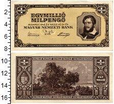 Изображение Банкноты Венгрия 1000000 милпенго 1946  XF