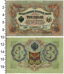 Изображение Банкноты 1894 – 1917 Николай II 3 рубля 1905  XF+