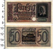 Изображение Банкноты Третий Рейх 50 марок 0  XF