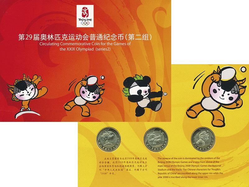 Изображение Подарочные монеты Азия Китай Олимпиада в Пекине 2008 Латунь UNC