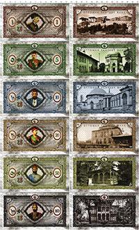 Изображение Банкноты Турция Набор из 6 бон 2020  UNC Турция набор банкнот