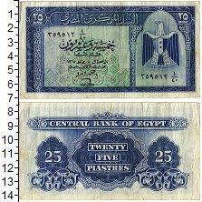 Изображение Банкноты Египет 25 пиастров 1965  XF-