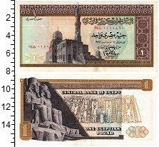 Изображение Банкноты Египет 1 фунт 1977  XF Мечеть Каит-бея.Храм