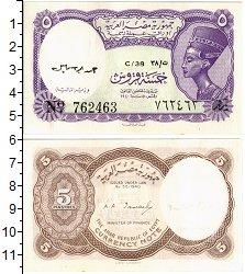 Продать Банкноты Египет 5 пиастров 1961