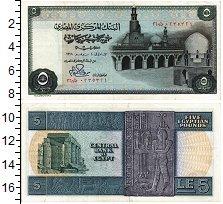 Изображение Банкноты Египет 5 фунтов 1978  XF