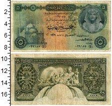Продать Банкноты Египет 5 фунтов 1959
