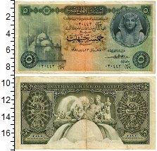 Изображение Банкноты Египет 5 фунтов 1958  VF+ Фараон Рамзес II