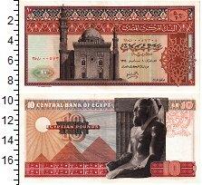 Изображение Банкноты Египет 10 фунтов 1974  XF+ Мечеть султана Хасса