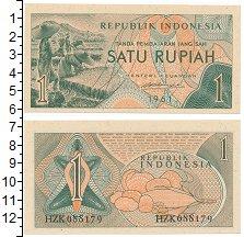 Изображение Банкноты Индонезия 1 рупия 1961  UNC-