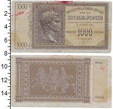 Изображение Банкноты Греция 1000 драхм 1941  VF