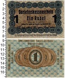 Изображение Банкноты Польша 1 рубль 1916  XF-