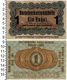 Изображение Банкноты Польша 1 рубль 1916  XF Немецкая оккупация П