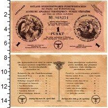 Изображение Банкноты Литва 2 марки 1944  XF-