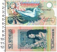 Изображение Банкноты Сейшелы 10 рупий 0  UNC