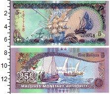 Изображение Банкноты Мальдивы 5 руфий 2011  UNC