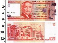 Изображение Банкноты Филиппины 50 писо 2009  UNC