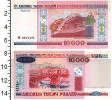 Изображение Банкноты Беларусь 10000 рублей 2000  UNC-