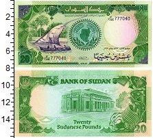 Изображение Банкноты Судан 20 фунтов 1990  UNC