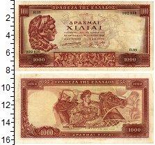 Изображение Банкноты Греция 1000 драхм 1956  VF+