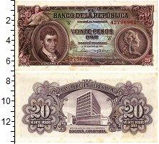 Изображение Банкноты Колумбия 20 песо 1961  XF-