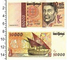 Изображение Банкноты Португалия 10000 эскудо 1997  UNC