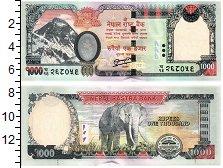 Продать Банкноты Непал 1000 рупий 2016