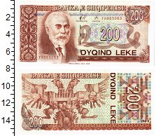 Изображение Банкноты Албания 200 лек 1996  UNC Исмаил Кемали