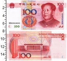 Изображение Банкноты Китай 100 юаней 1999  UNC