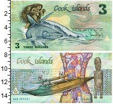 Изображение Банкноты Острова Кука 3 доллара 0  XF+