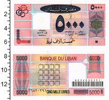 Изображение Банкноты Ливан 5000 ливр 0  UNC Абстрактный геометри