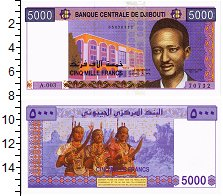 Изображение Банкноты Джибути 5000 франков 2002  UNC