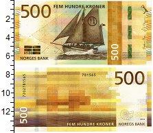 Продать Банкноты Норвегия 500 крон 2018