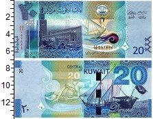 Изображение Банкноты Кувейт 20 динар 2014  UNC