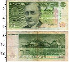 Изображение Банкноты Эстония 25 крон 1992  VF+