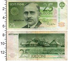Изображение Банкноты Эстония 25 крон 1992  VF+ Антон Хансен-Тамнсаа