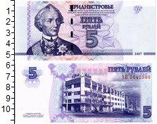 Изображение Банкноты Приднестровье 5 рублей 2007  UNC Суворов