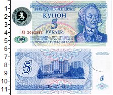 Изображение Банкноты Приднестровье 5 рублей 1994  UNC