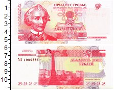 Изображение Банкноты Приднестровье 25 рублей 2000  UNC
