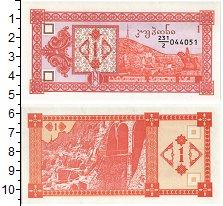 Изображение Банкноты Грузия 1 купон 1993  UNC