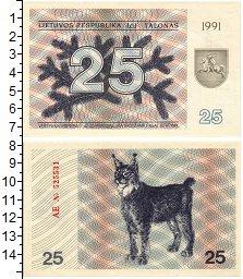 Изображение Банкноты Литва 25 талонов 1991  UNC