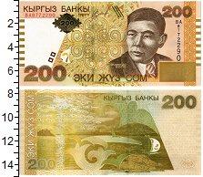 Изображение Банкноты Киргизия 200 сом 2004  UNC