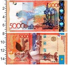 Изображение Банкноты Казахстан 5000 тенге 2011  UNC