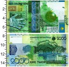 Изображение Банкноты Казахстан 2000 тенге 2006  UNC С ОШИБКОЙ
