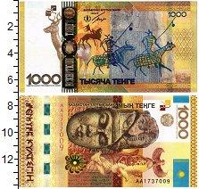 Изображение Банкноты Казахстан 1000 тенге 2013  UNC Памятник тюркской пи