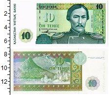 Изображение Банкноты Казахстан 10 тенге 1993  UNC Портрет Чокана Валих