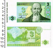 Изображение Банкноты Казахстан 3 тенге 1993  UNC Портрет акына Суюнба
