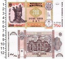 Изображение Банкноты Молдавия 200 лей 2015  UNC